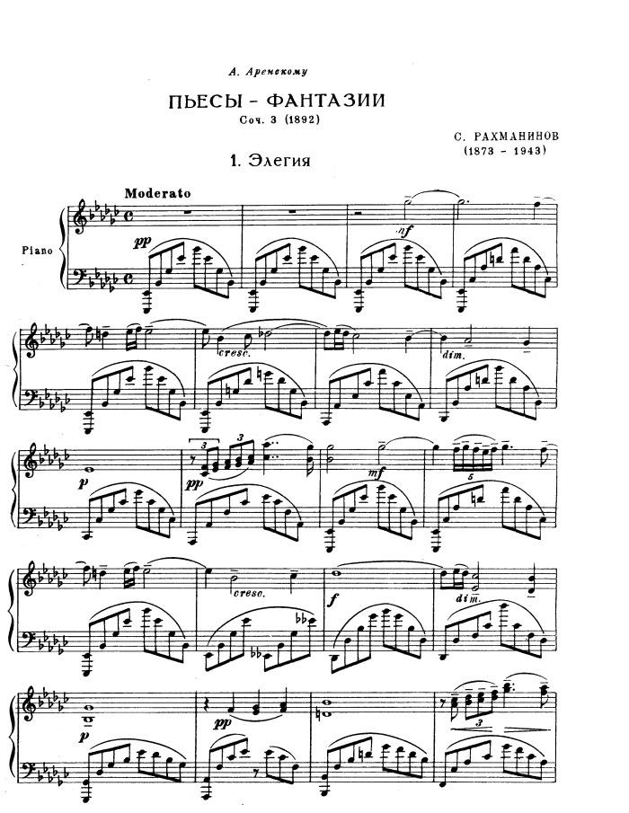 All Music Chords rachmaninoff sheet music : Op.3 No.1 Elegie free sheet music by Rachmaninoff | Pianoshelf