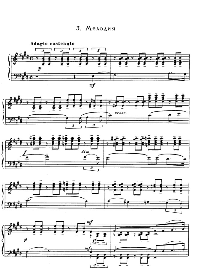 All Music Chords rachmaninoff sheet music : Op.3 No.3 Melodie free sheet music by Rachmaninoff | Pianoshelf