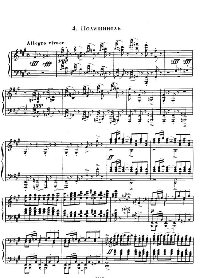 All Music Chords rachmaninoff sheet music : Op.3 No.4 Polichinelle free sheet music by Rachmaninoff | Pianoshelf