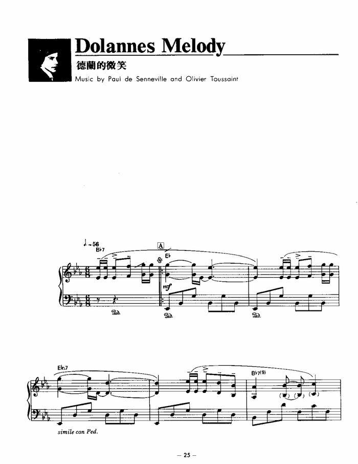 Dolannes Melody free sheet music by O  Toussiant, P  de