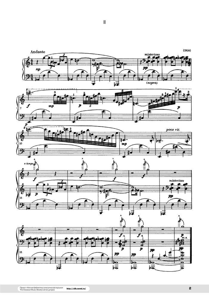 PROKOFIEV: Piano Concerto No. 3 / Vision Fugitives (Prokofiev) (1932, 1935)